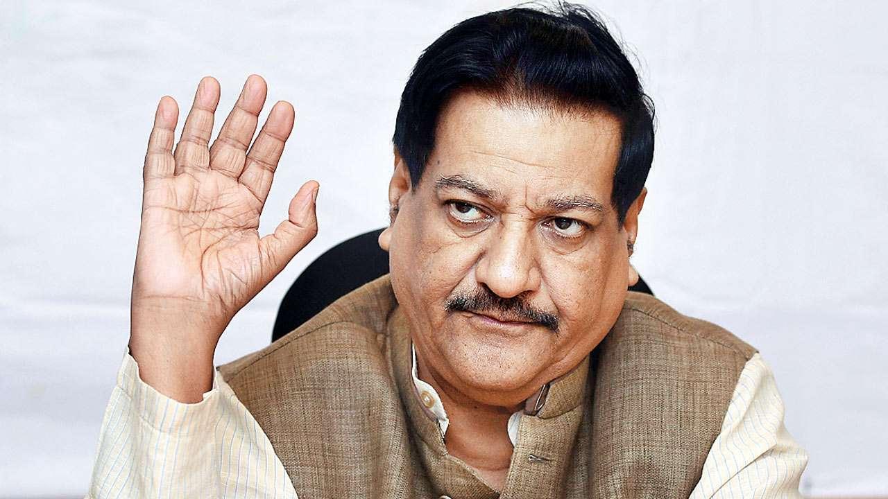 Maharashtra: Prithviraj Chavan not to contest Satara Lok Sabha by-election