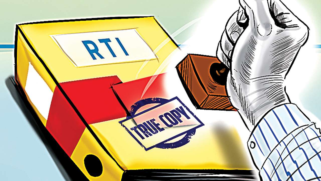 Now you can seek info from MahaOnline under RTI