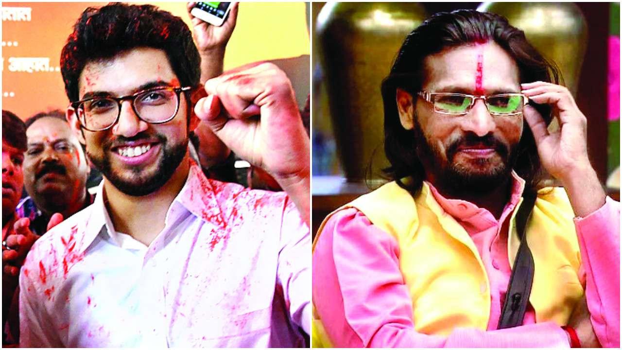 Maharashtra Assembly polls: Marathi 'Bigg Boss' fame Abhijeet Bichukale to contest against Aaditya Thackeray
