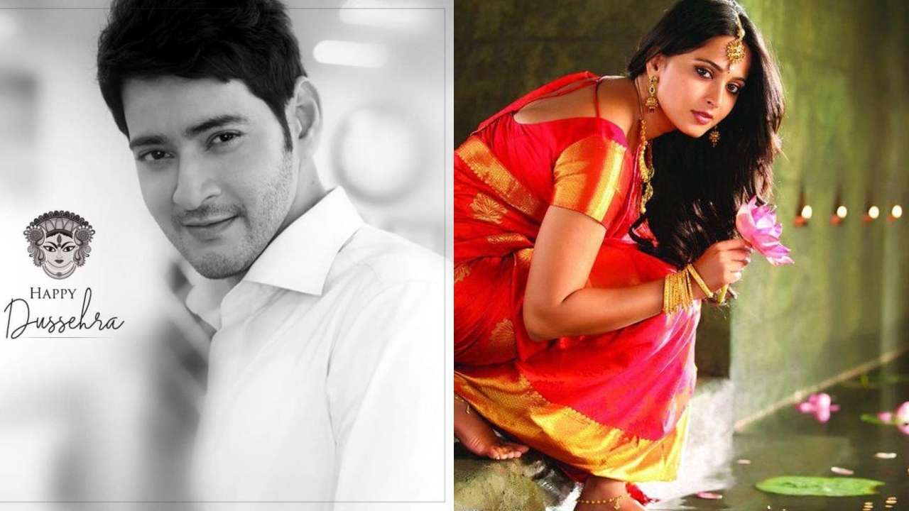 Dussehra 2019: Anushka Shetty, Mahesh Babu and other South Indian celebrities extend wishes to their fans