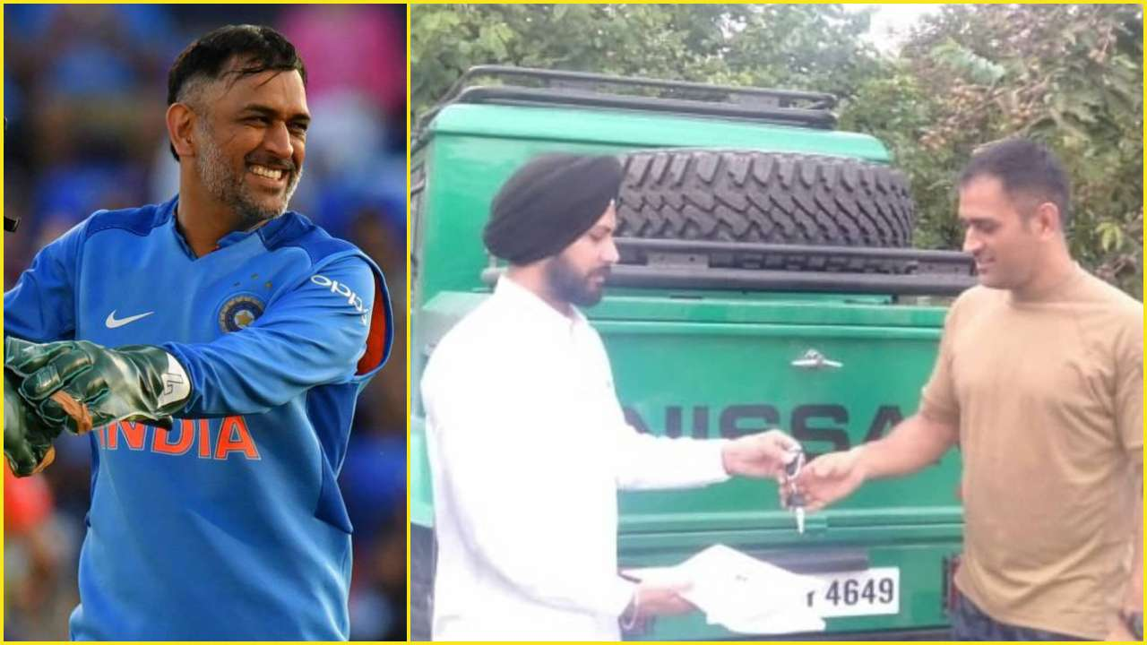 Watch: MS Dhoni's new car has an Indian Army connection