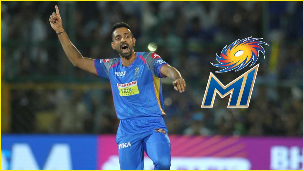 Official: Dhawal Kulkarni returns to Mumbai Indians from Rajasthan Royals for IPL 2020