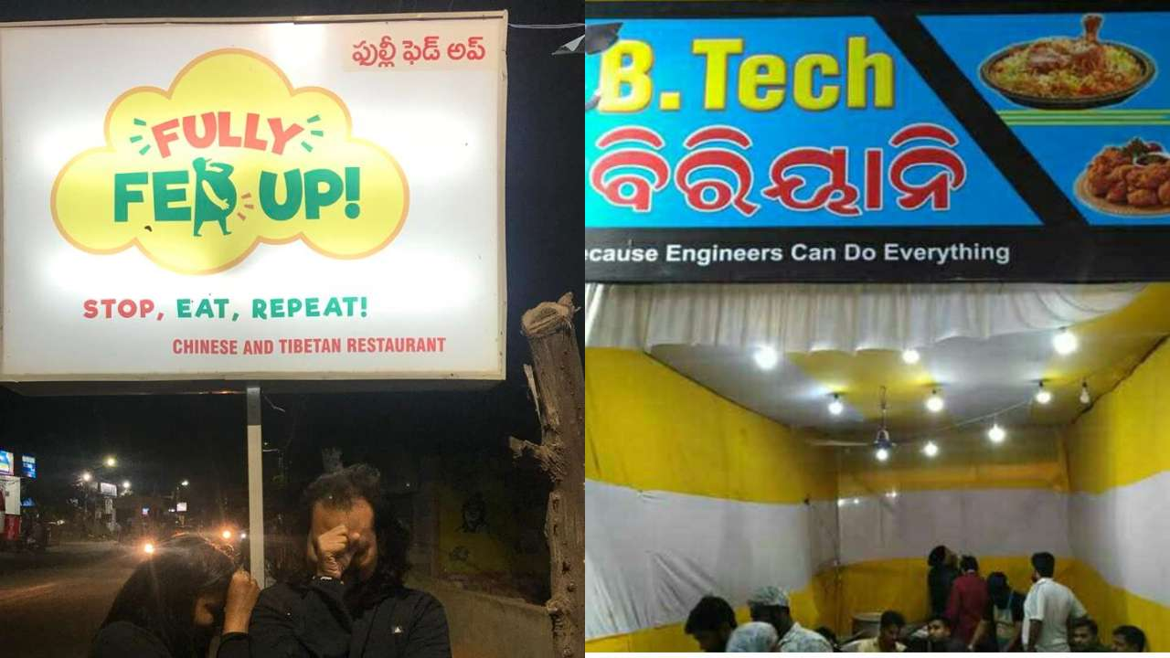 Brace Yourselves Most Creative Restaurant Names Are Here And They Will Make You Rofl