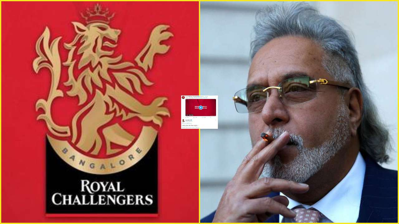 'Great...but win': Vijay Mallya's hilarious response to RCB's new logo for IPL 2020 will leave you in splits