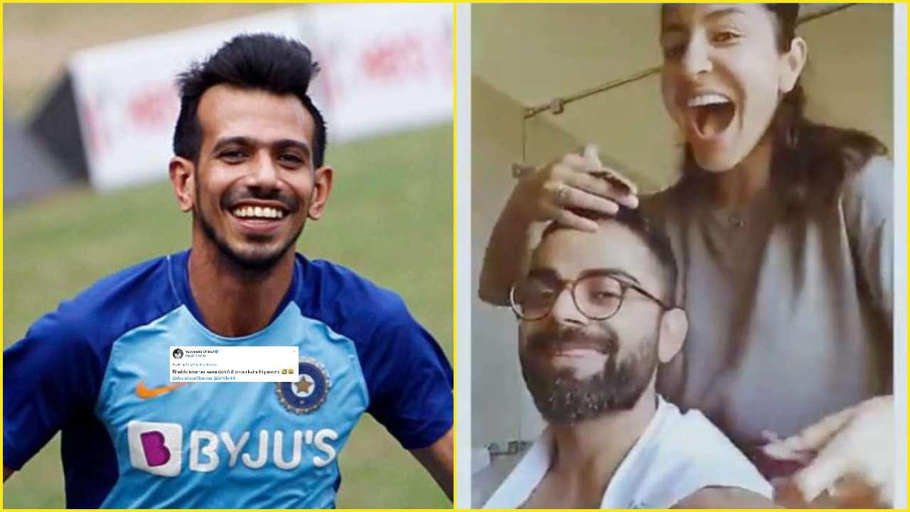 'Bhabhi trimmer aane doh': This is how Yuzvendra Chahal trolled Virat Kohli in Anushka Sharma's latest post