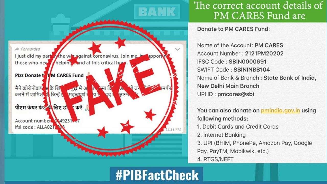 Fake UPI ID under pretext of 'PM Cares' relief fund found, FIR registered