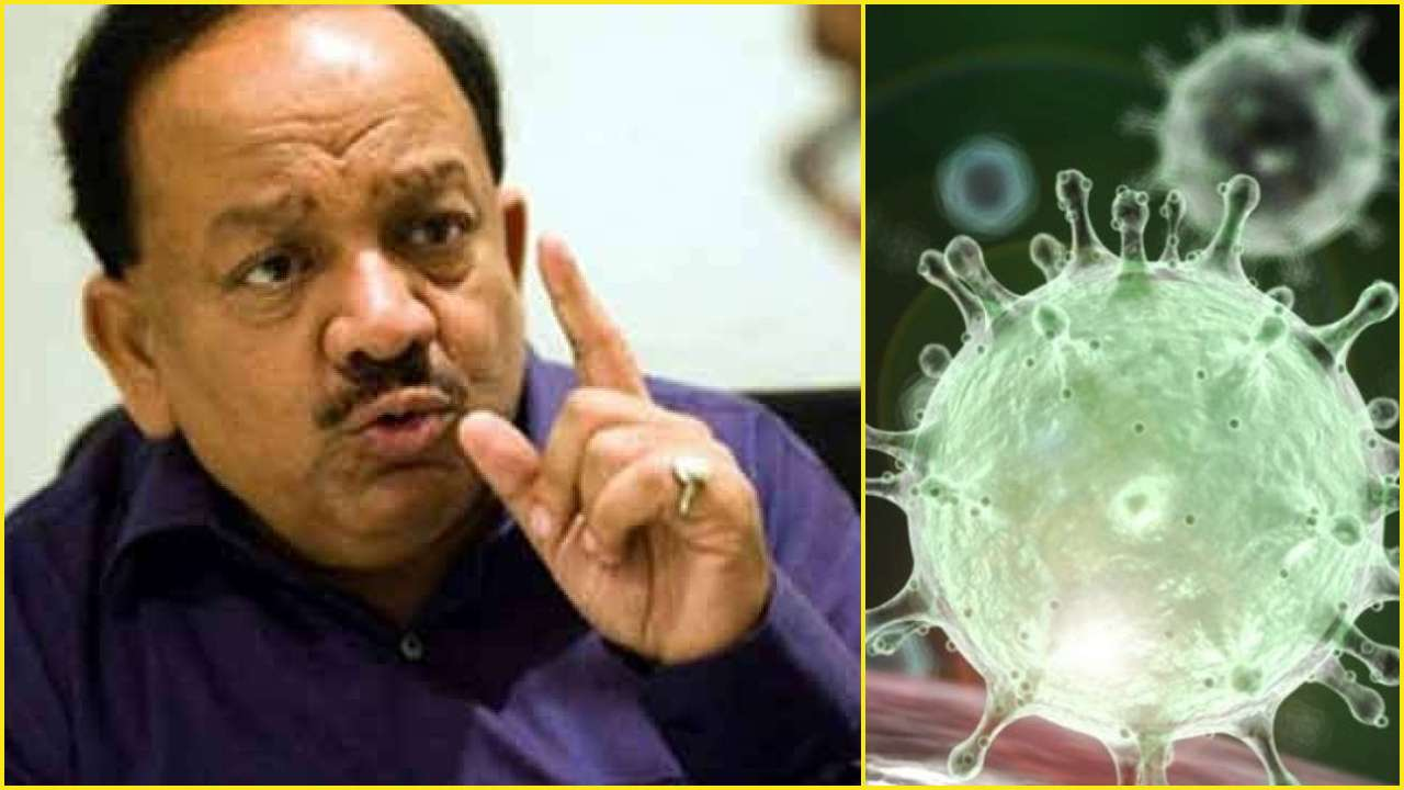 Coronavirus: Harsh Vardhan reviews COVID-19 testing strategy, sampling as no. of cases rise