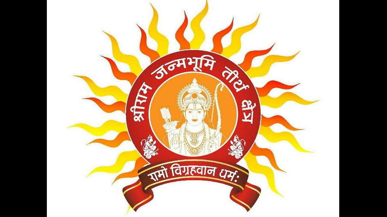 Ram Mandir trust unveils logo on occasion of Hanuman Jayanti