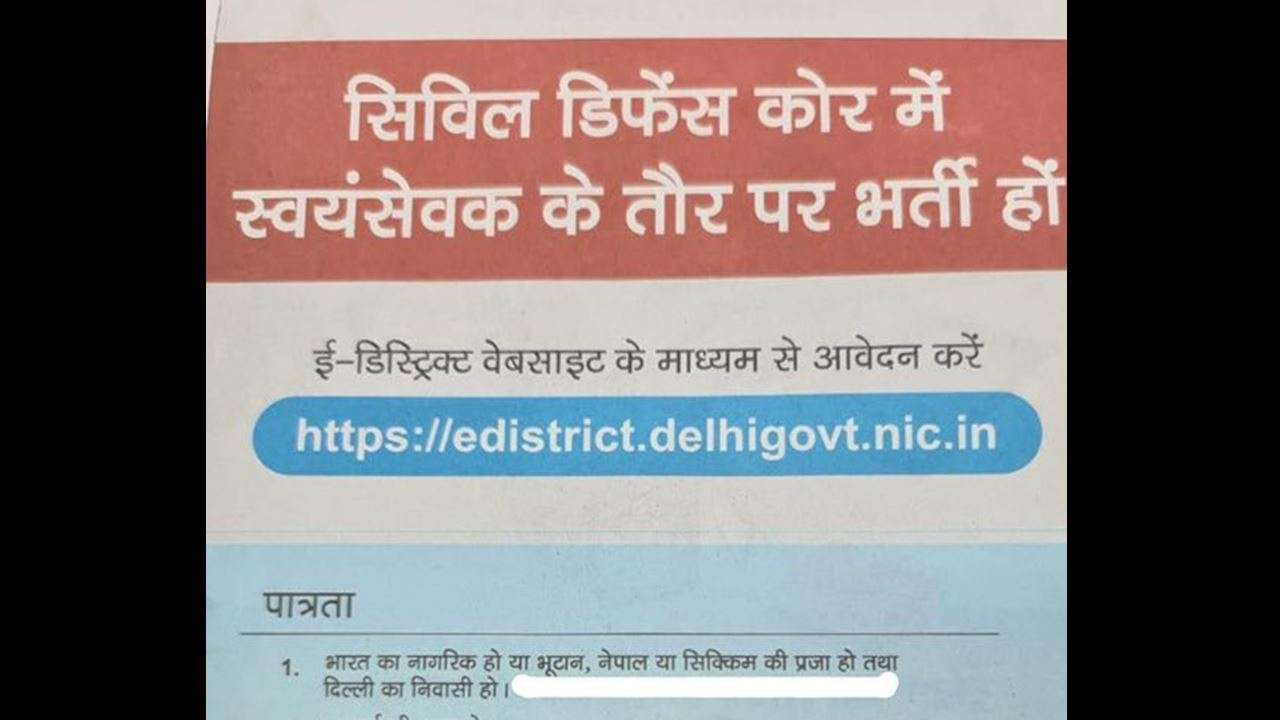 The Delhi govt ad showing Sikkima s a separate country