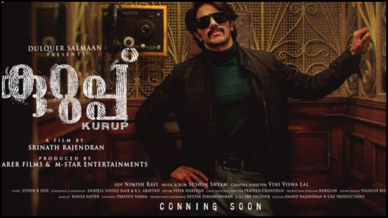 Kurup' new poster: Dulquer Salmaan goes unrecognizable as he steps into the  role of one of the most-wanted criminals