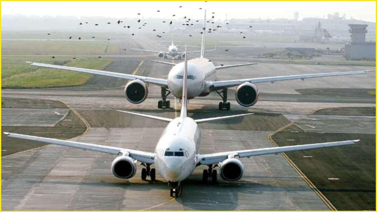 https://cdn.dnaindia.com/sites/default/files/styles/full/public/2020/05/25/907208-flight-arrival.jpg