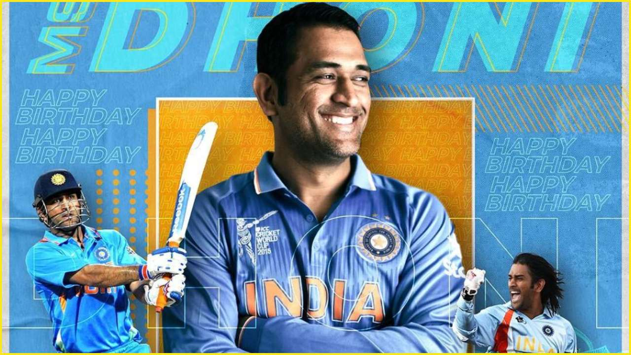 Happy Birthday MS Dhoni: Four unique records owned by Mahi which ...