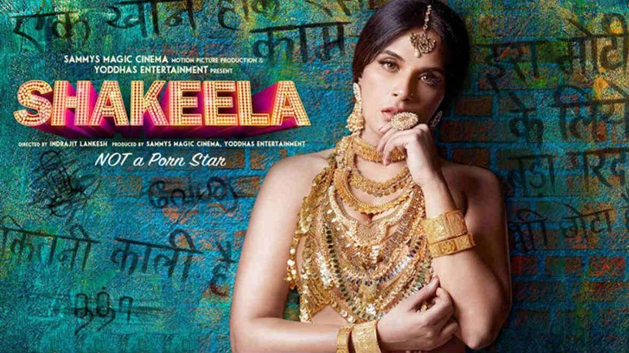 Richa Chadda starrer 'Shakeela' biopic likely to get OTT release