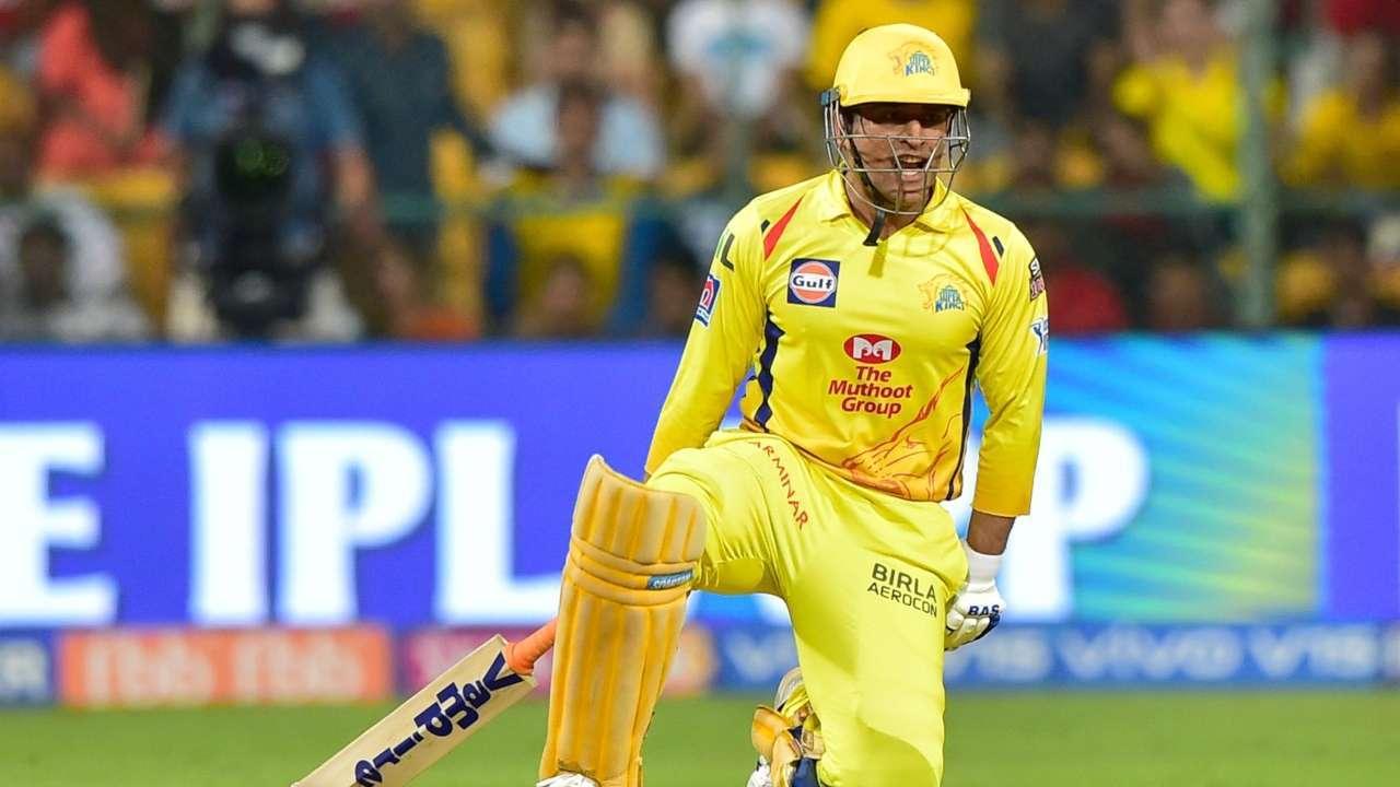 Dhoni CSK | IPL 2020: After 400 days, MS Dhoni 'raring' to comeback in MI  vs CSK clash | Cricket News