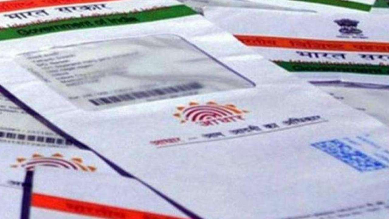 Aadhar Card update: Here's how to change important details online