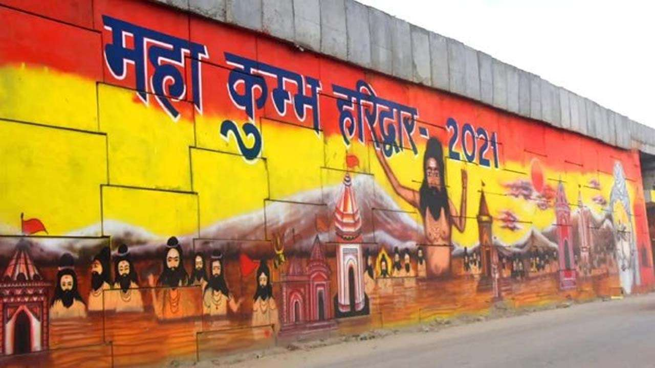 Image result for Kumbh Mela 2021 to begin from April 1: All you need to know