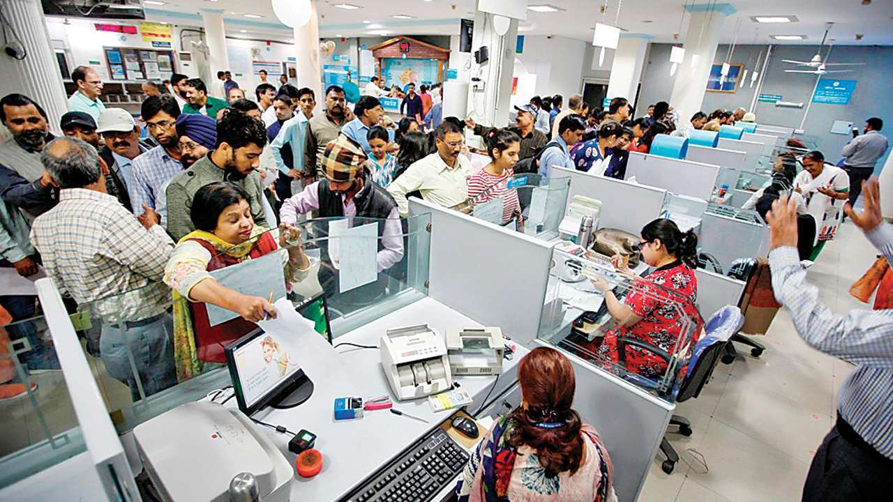 Instant SBI personal loan eligibility criteria