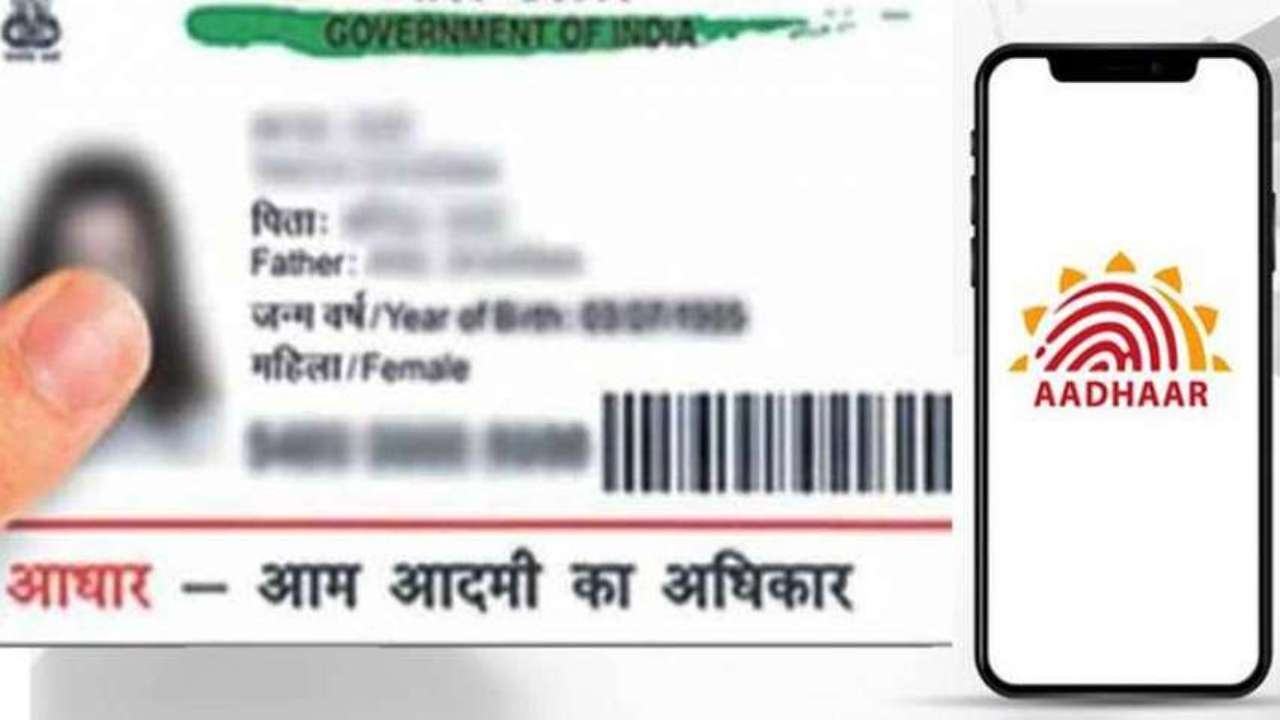 How to know the number of time Aadhaar is used for monetary transactions?