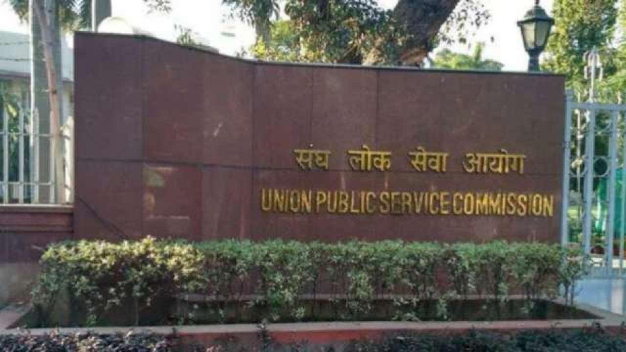 Govt job alert! UPSC invites applications for 822 posts at upsc.gov.in, get  details here