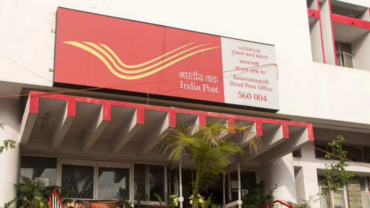Post Office scheme: Now, you can earn Rs 10 lakh with these schemes, here's how