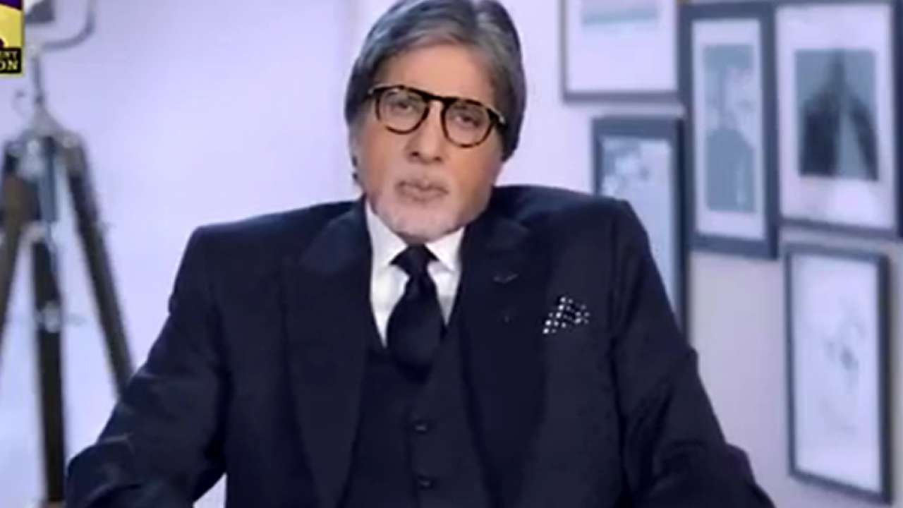 'Kaun Banega Crorepati 13': Here's the answer for third question asked by Amitabh Bachchan