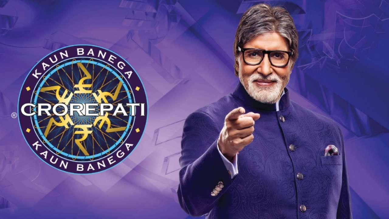 'Kaun Banega Crorepati 13': Amitabh Bachchan asks 6th question for registration, know the answer here