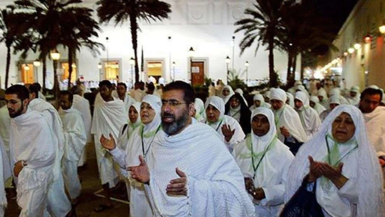 Hajj 2021: This is what Centre said about annual pilgrimage to Saudi Arabia