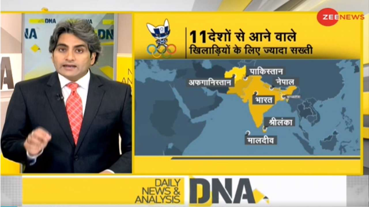 DNA Special: Why the Tokyo Olympics rules are not same for all countries including India?