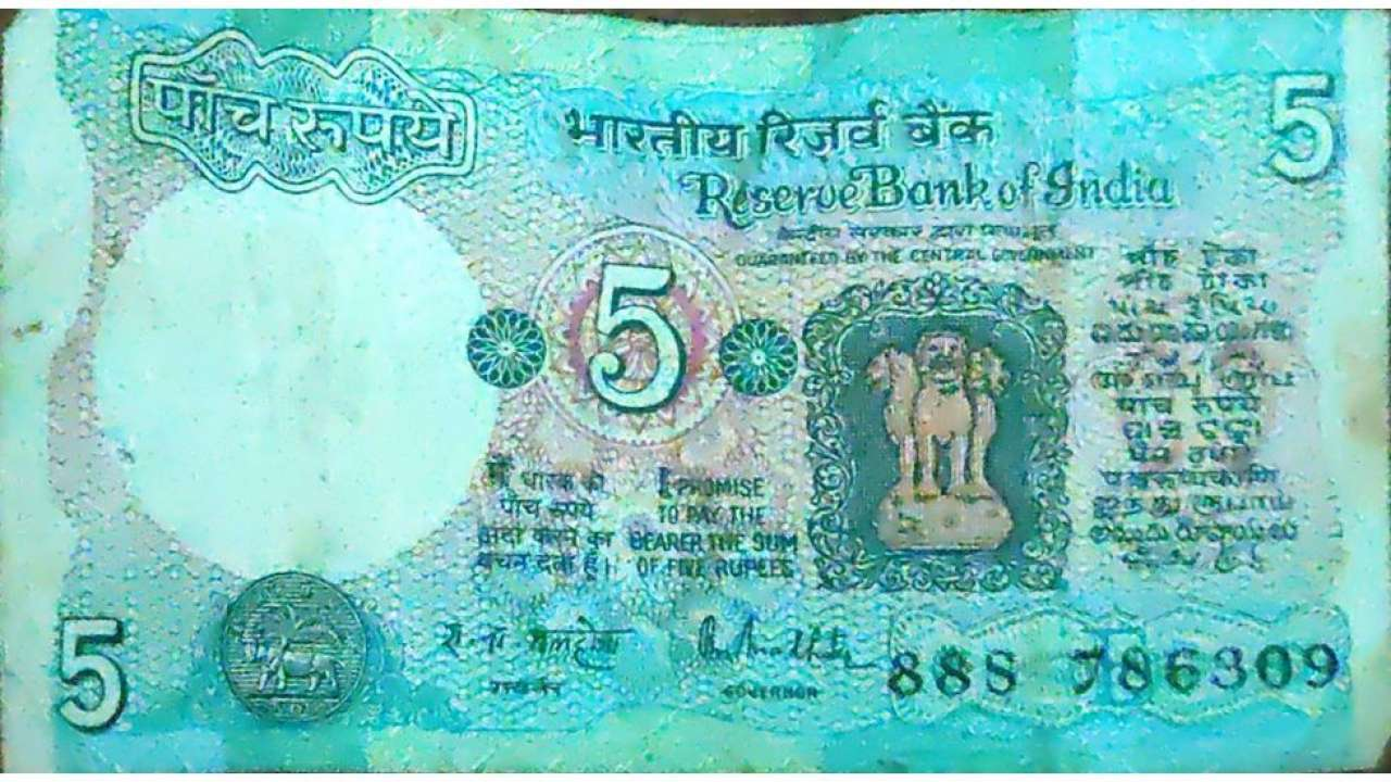 Want to get Rs 30,000 quickly? You can do this if you have Rs 5 note – Here's how