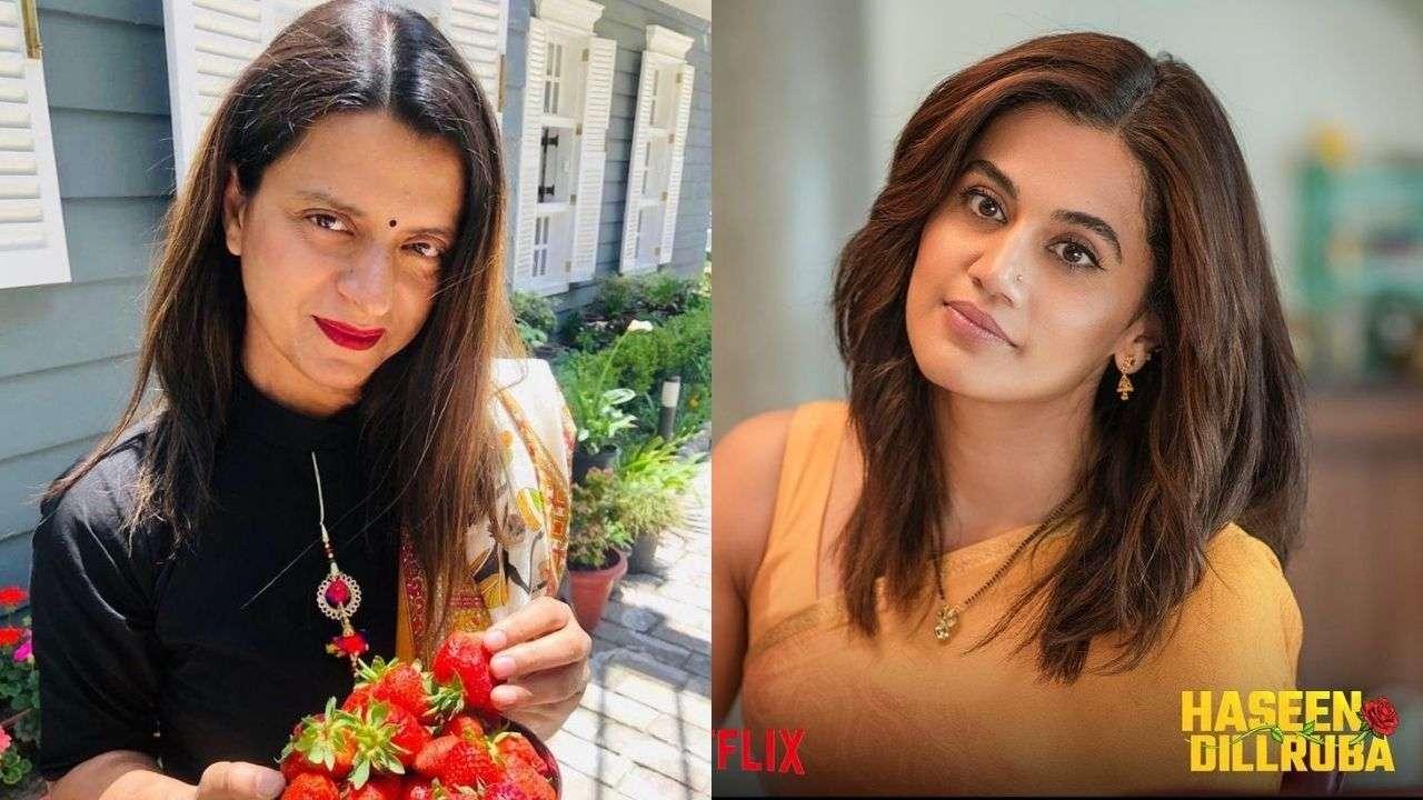 Rangoli Chandel calls Taapsee Pannu 'uncle', says 'feminine' Aditi Rao Hydari would be perfect for 'Haseen Dillruba'