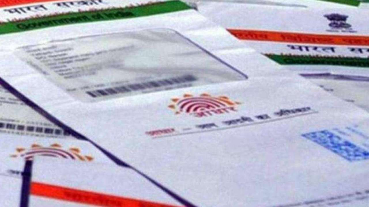 Aadhaar Card news: Want to know where your Aadhaar card has been used? Follow this step-by-step guide