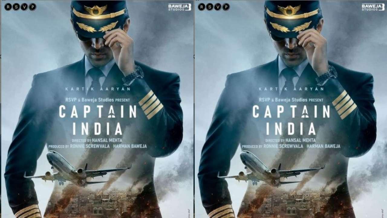 First look out: Kartik Aaryan to play pilot in Hansal Mehta's next titled 'Captain India'