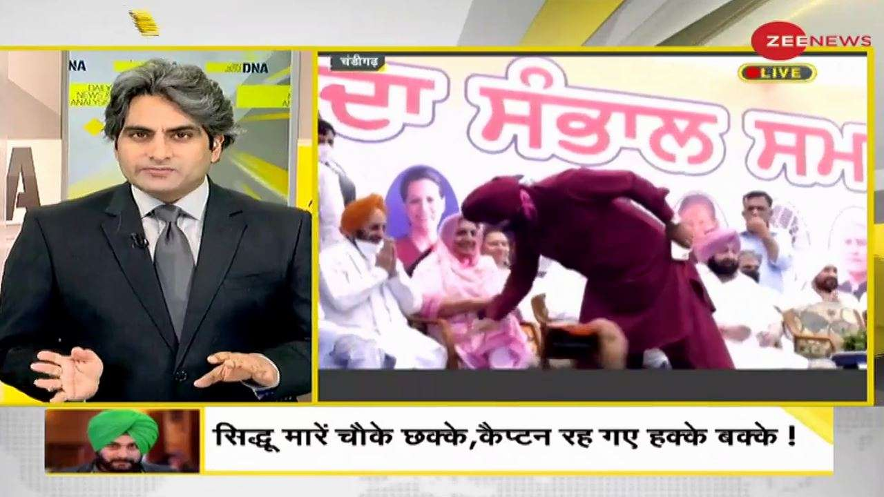 DNA Special: Comedy Nights with Congress