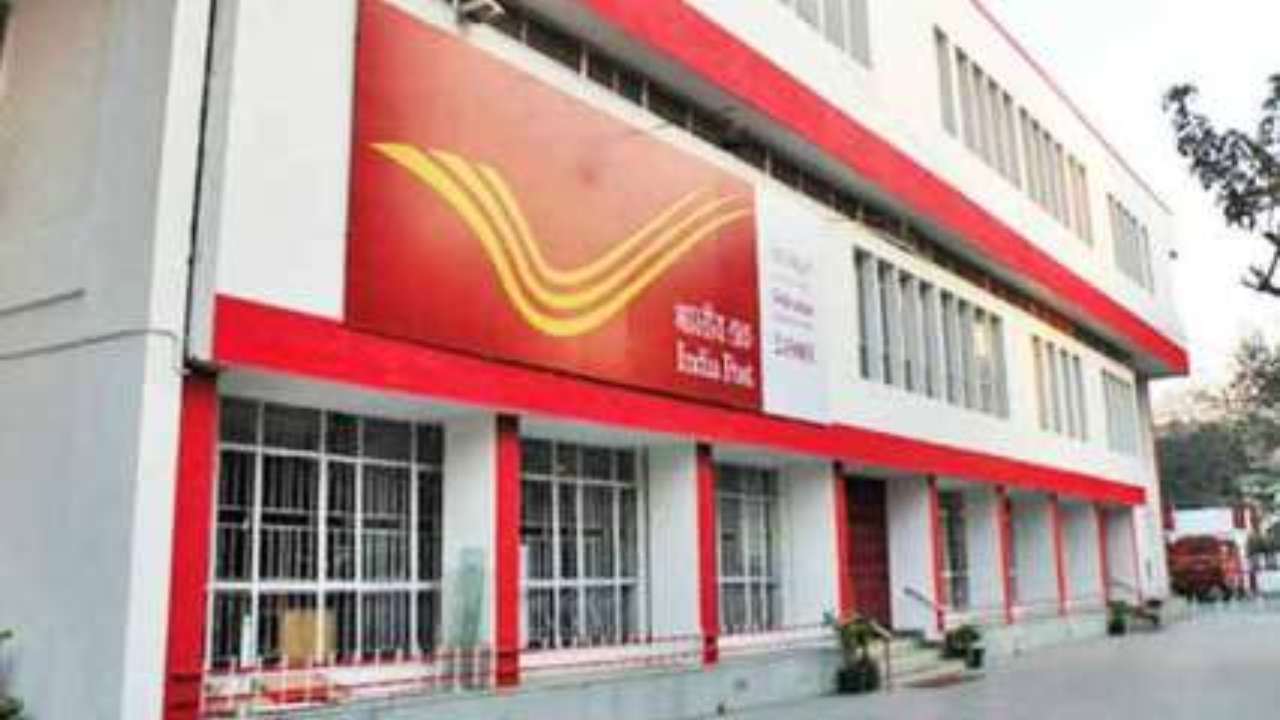 India Post news: Receive a monthly pension up to Rs 3300 by investing in THIS scheme