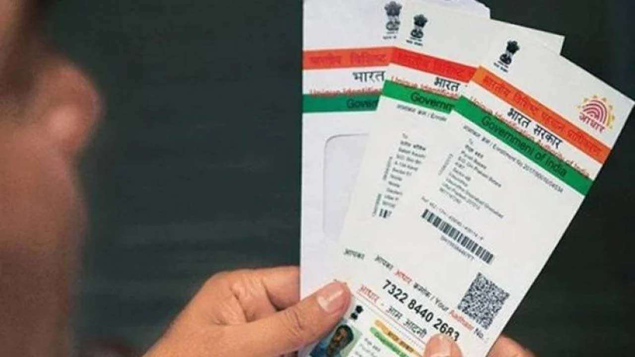 UIDAI halts address change services for Aadhaar Card without proof