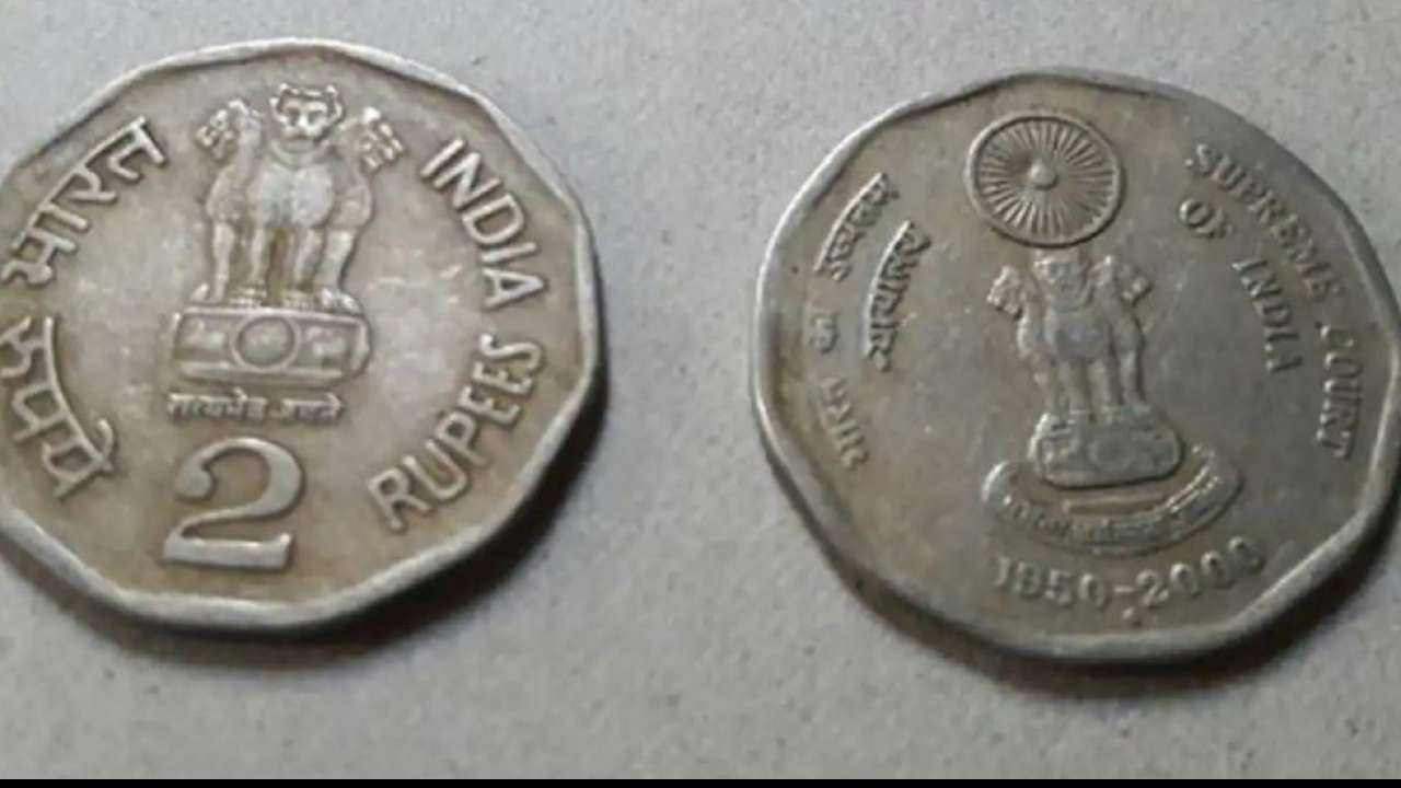 Earn Rs 5 lakh in exchange of Rs 2 coin – Read details here