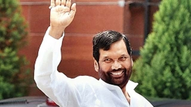 Ram Vilas Paswan Pitches For Reservation For Sc St In Private Sector Jobs