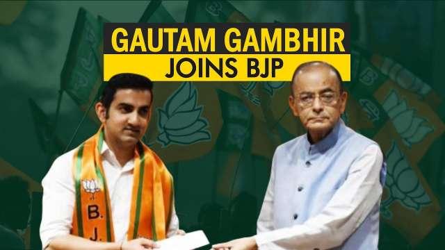 Gautam Gambhir begins a new innings, joins BJP ahead of Lok Sabha elections 2019