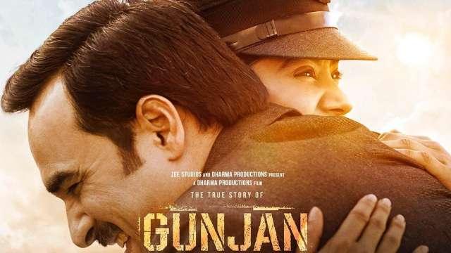 Gunjan Saxena The Kargil Girl Pankaj Tripathi Plays Supportive Dad And Janhvi Kapoor S Backbone In Third Poster