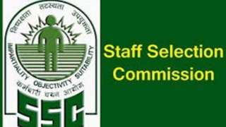 (SSC JE 2017 Results to be declared soon)