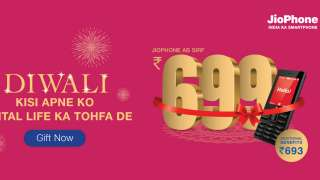 Reliance Jio Diwali Offer: Here's how you can gift a JioPhone for just...