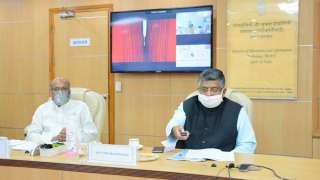 National Artificial Intelligence Portal launched