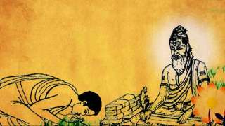 Happy Guru Purnima 2021: WhatsApp wishes, Facebook messages, SMS, quotes fo...