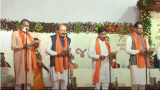 Gujarat's new Cabinet ministers take oath amid dissent over sacking of old...
