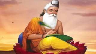 Valmiki Jayanti 2021: Know date, history, significance, puja tithi, wishes...