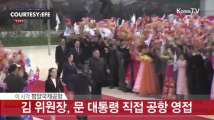 Moon Jae-in greeted by Kim Jong-un at Pyongyang airport for high-stakes sum...