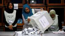 Maldives Elections: Polling closes after 'extraordinary turnout...