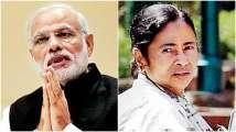 Narendra Modi, Mamata Banerjee
