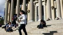 Trinity College Dublin & Columbia University make their first join...