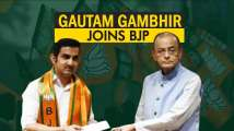 Gautam Gambhir begins a new innings, joins BJP ahead of Lok Sabha elections...